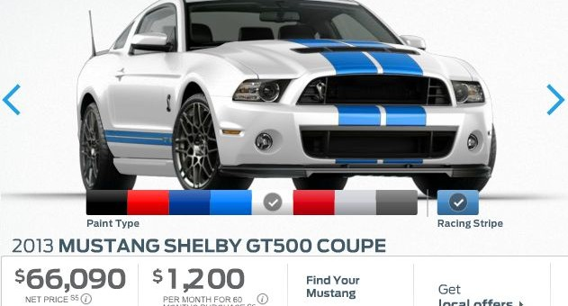 2013 Shelby Mustang Configurator