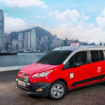 2014 Ford Transit Connect Taxi Hong Kong skyline day