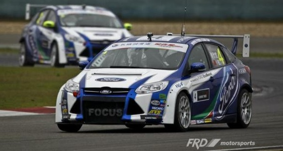 Changan Ford Racing Focus