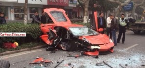 Lamborghini Aventador Crash China
