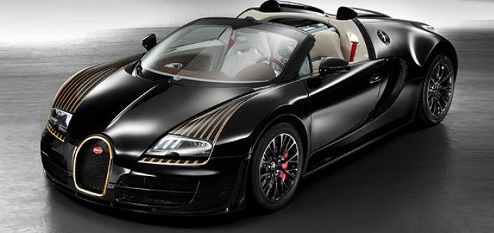 Image courtesy of Bugatti.