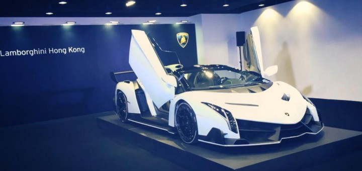 Lamborghini Veneno Roadster In China