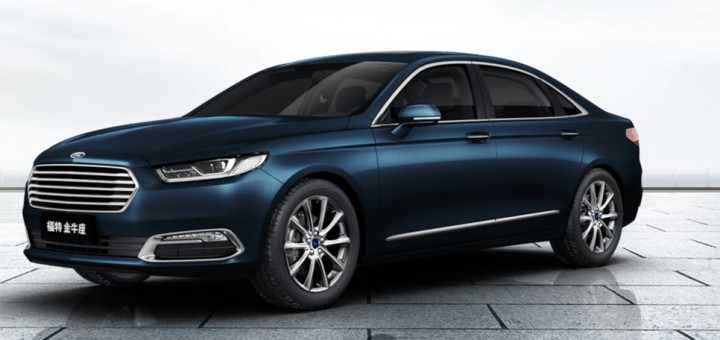 2016 Ford Taurus In Blue