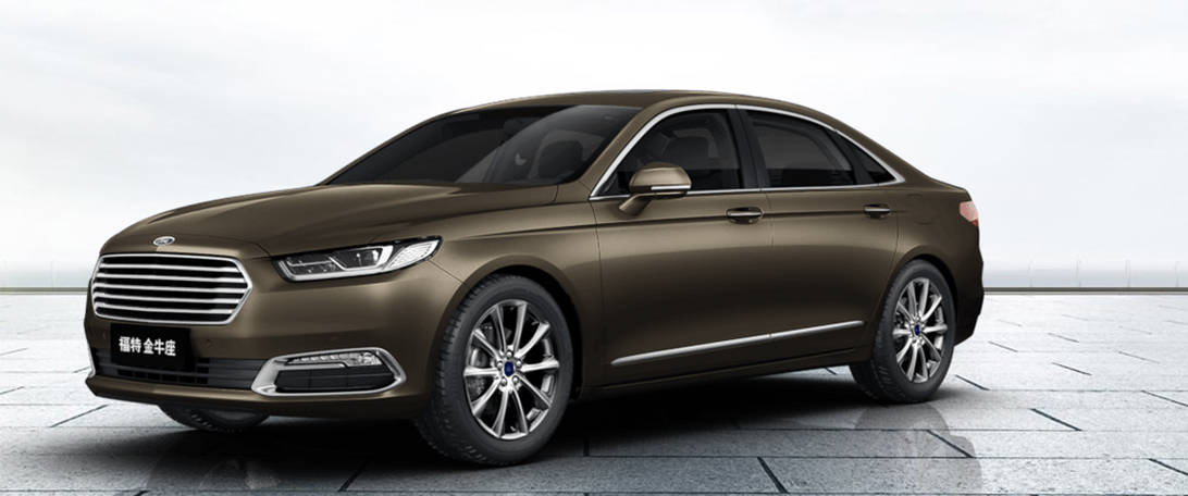 2016 Ford Taurus In Brown